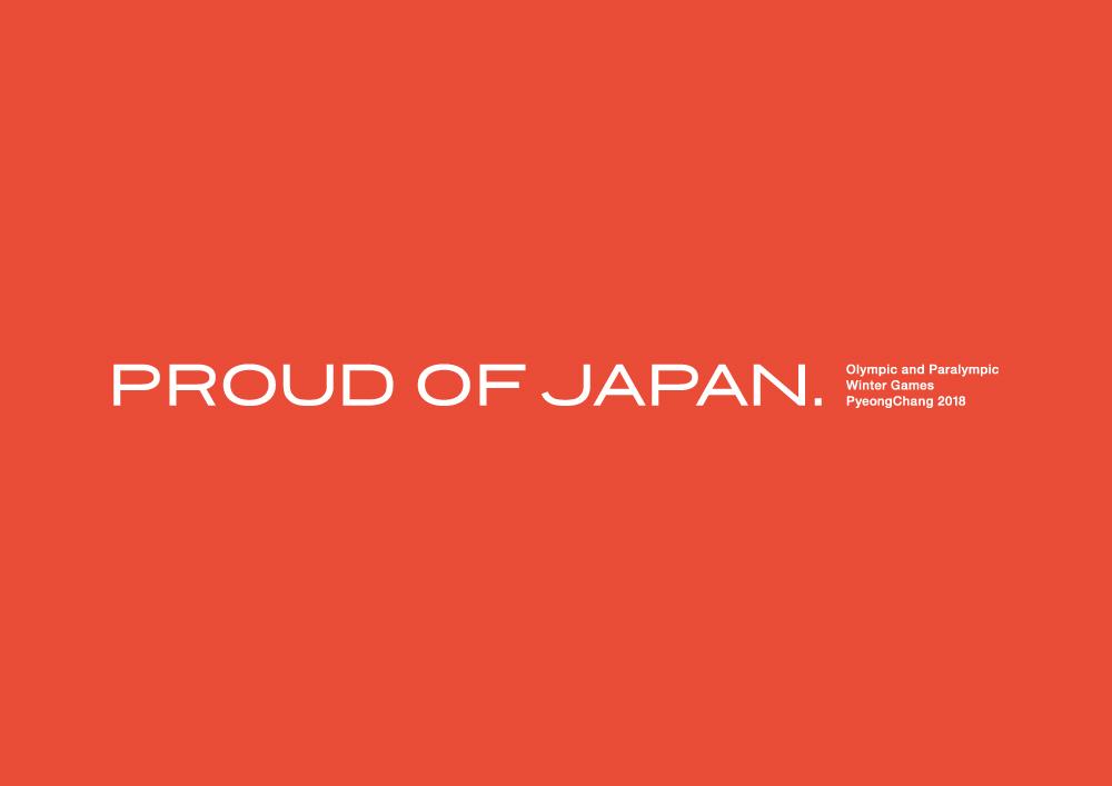 proud-of-japan.jpg