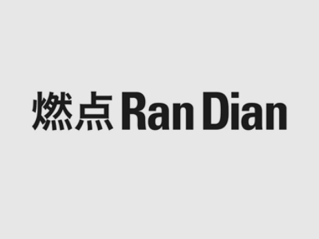 Shih Hsiung Chou Review in Randian