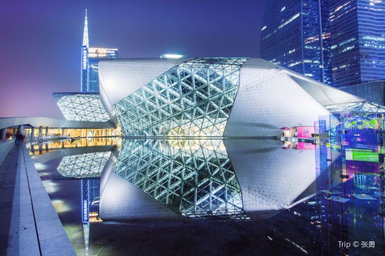 Guangzhou Grand Theatre  , Zhujiang New Town, Tianhe District, Guangzhou: one of our concert venues.