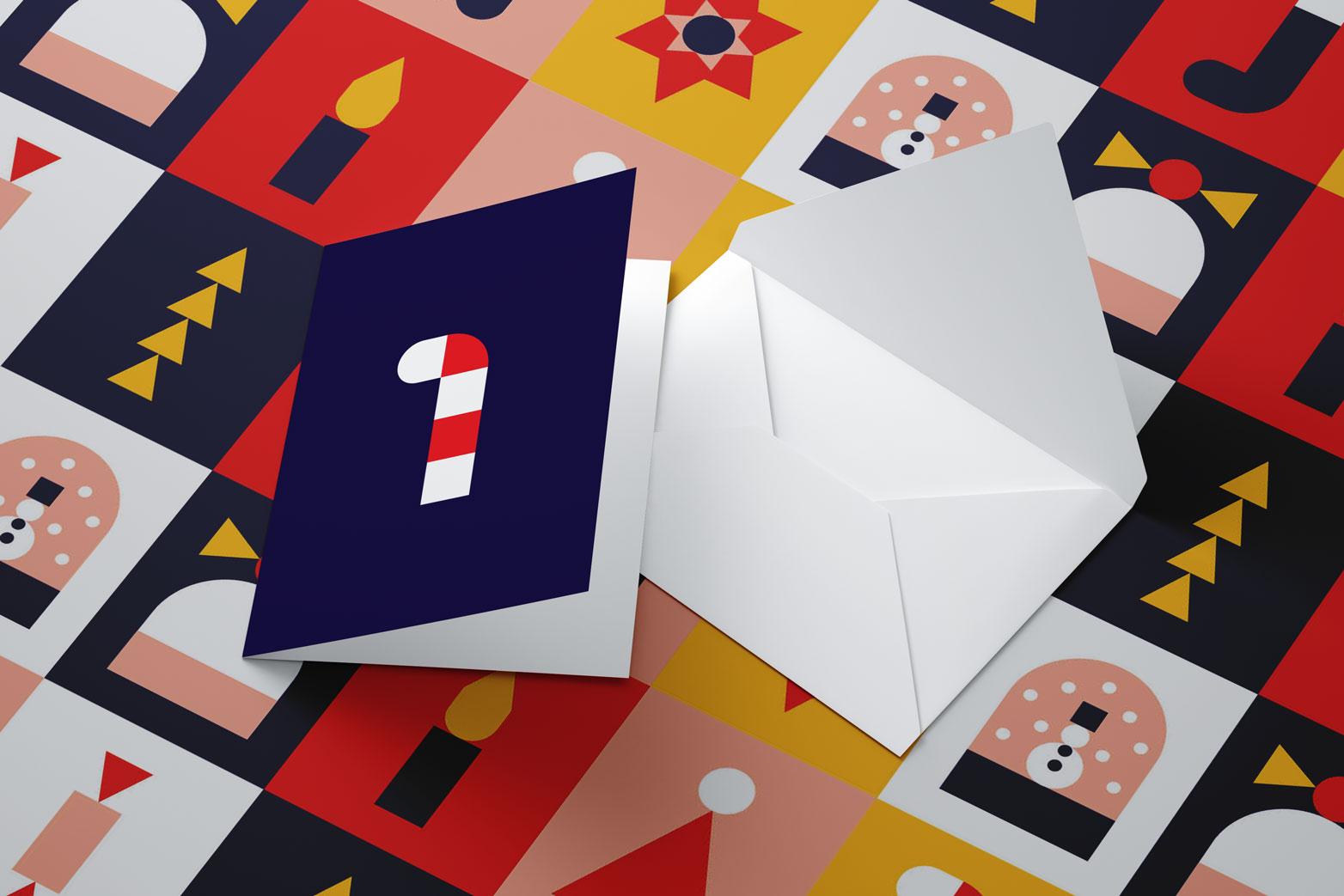 ABL-xmasparty-card-03.jpg