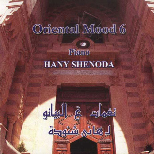 Oriental Mood 6  / Hany Shenoda    BUY IT
