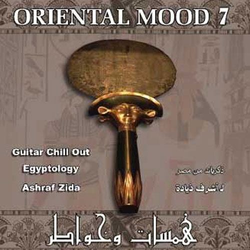 Oriental Mood 7  / Ashraf Ziada    BUY IT