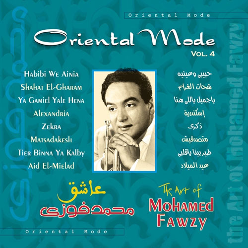 Oriental Mood 4 /  Emad ElSharoony   BUY IT