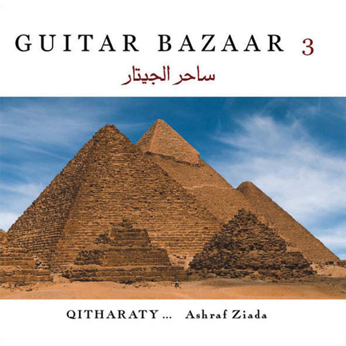 Guitar Bazaar 3/  Ashraf Ziada    BUY IT