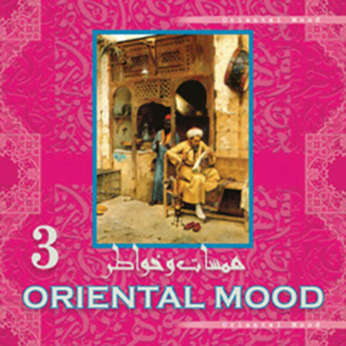 Oriental Mood 3/  Amr Ismail     BUY  IT