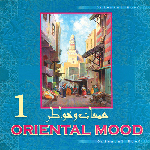 Oriental Mood 1    BUY IT