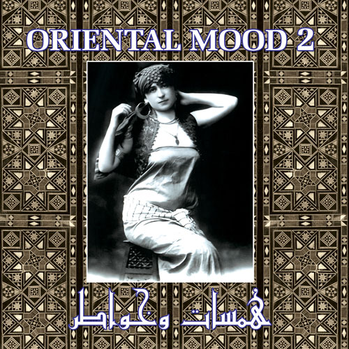 Oriental Mood 2/  Morad ElSwifey     BUY IT