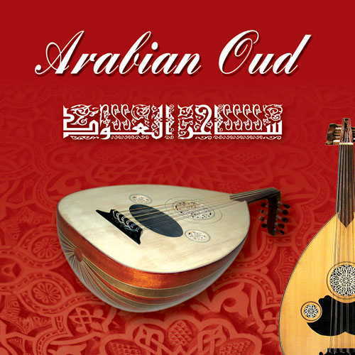 Arabian Oud 1/ VARIOUS ARTISTS   BUY IT