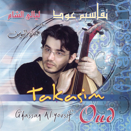 Taksim Oud 3/ Ghasan Yousef    BUY IT