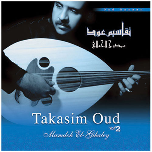 Taksim Oud 2/ Mamdoh El-Gibaley   BUY IT