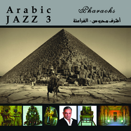 Arabic Jazz 3 ( Pharaohs)/ Ashraf Mahros    BUY IT