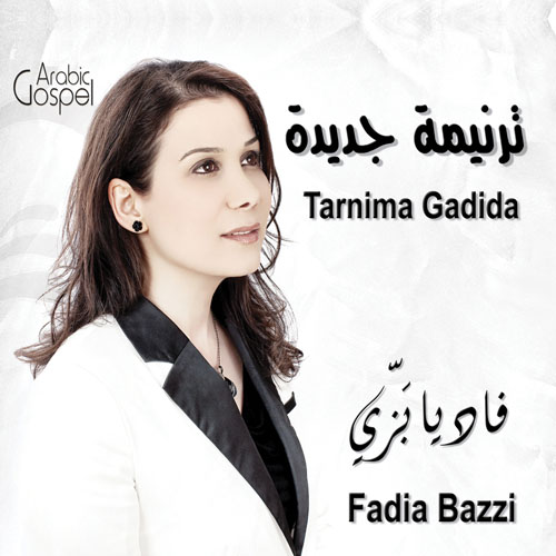 Tarnima Gadida / Fadia Bazzi  BUY IT