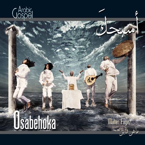 Osabehoka / Maher Fayez  BUY IT
