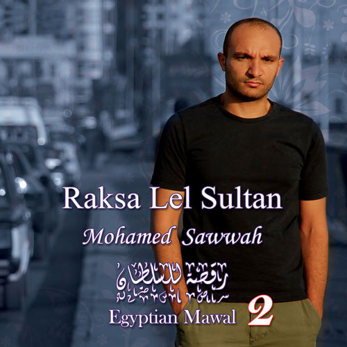 Egyptian Mawal 2 / Mohamed Sawaah  BUY IT