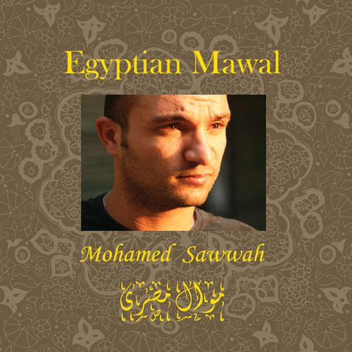 Egyptian Mawal / Mohamed Sawwah   BUY IT