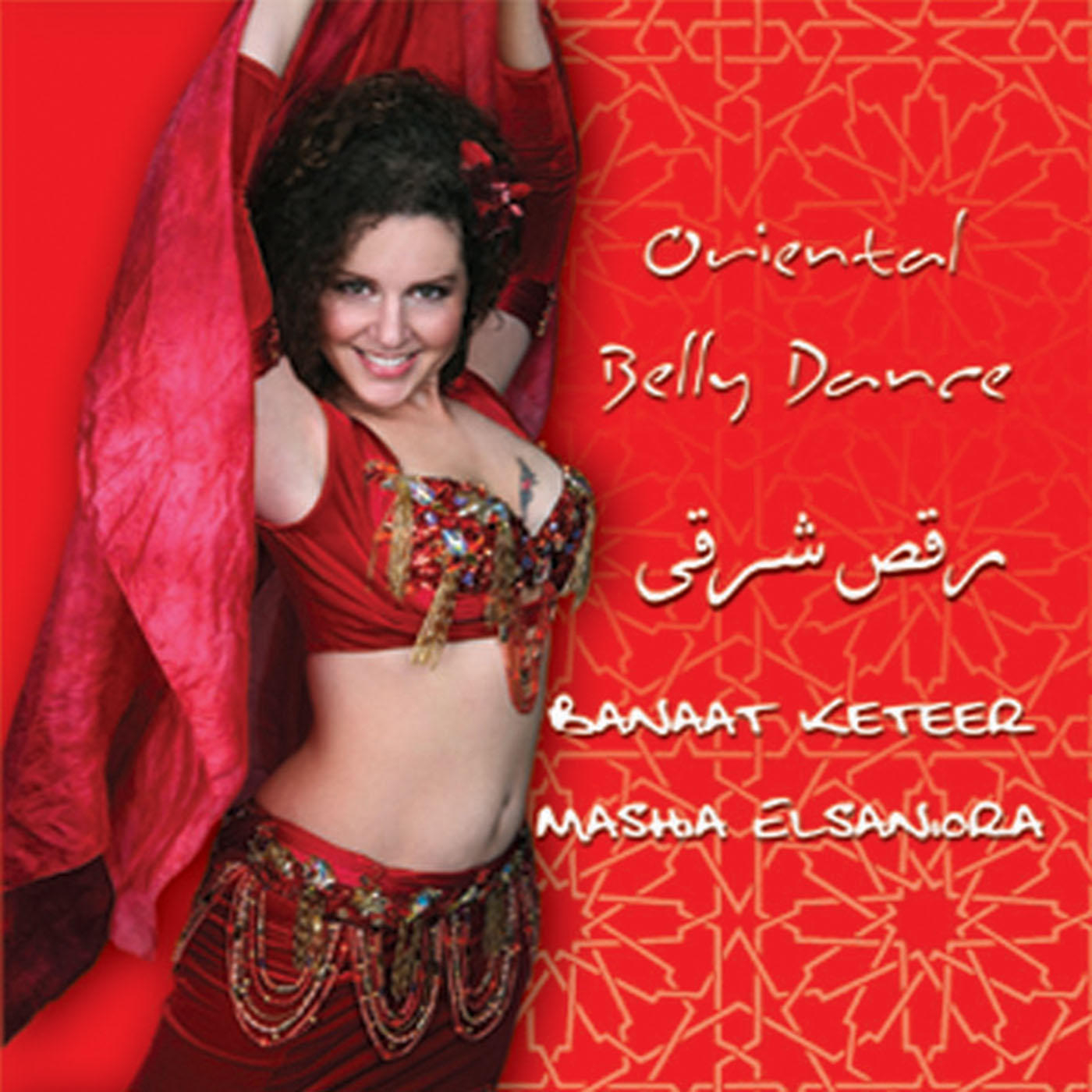 Oriental Belly Dance (Banaat Keteer)/  Hany Shenoda   BUY IT