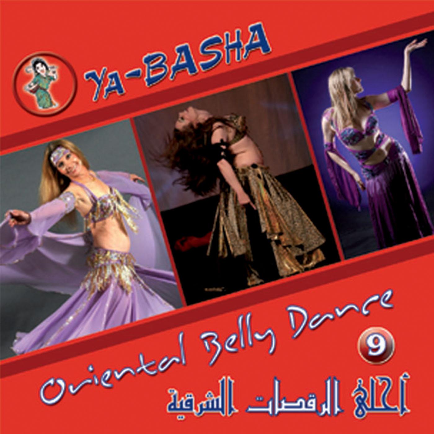Ya-BASHA (Oriental Belly Dance Vol 9 )/  VARIOUS ARTISTS     BUY IT
