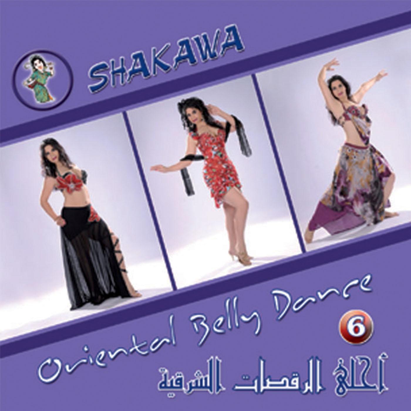 SHAKAWA (Oriental Belly Dance 6 )/  VARIOUS ARTISTS    BUY IT