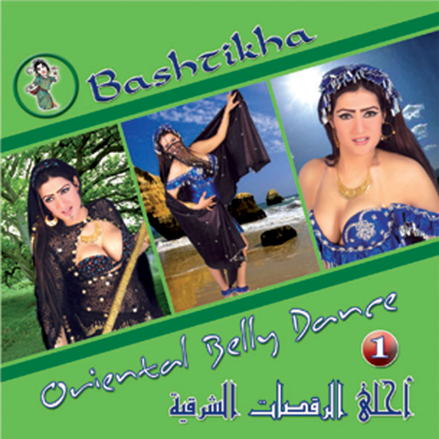 BASHTIKHA (Oriental Belly Dance 1 )/  VARIOUS ARTISTS    BUY It