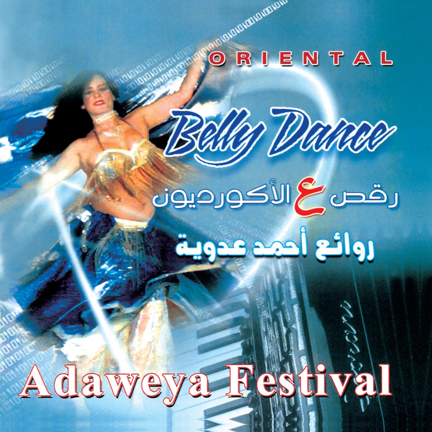 Oriental Belly Dance Adwaia/  Ahmed Nasr   BUY IT