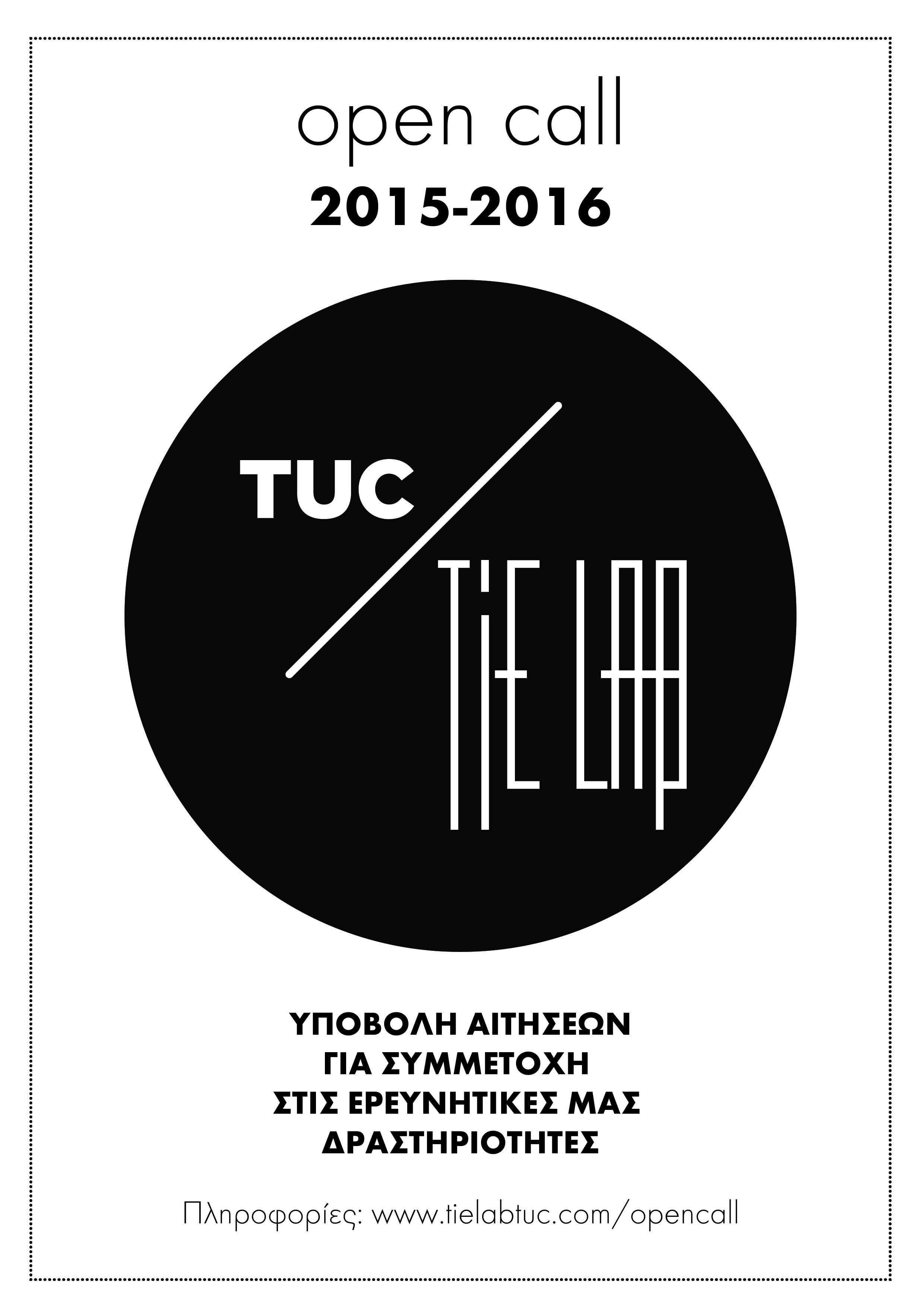 TUC_TIE_Lab_OpenCall_2015-16.jpg