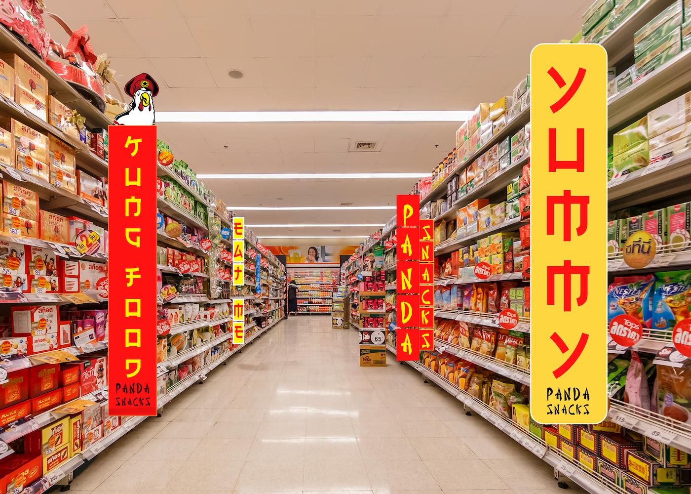 panda snacks  in-store supermarket 2.png