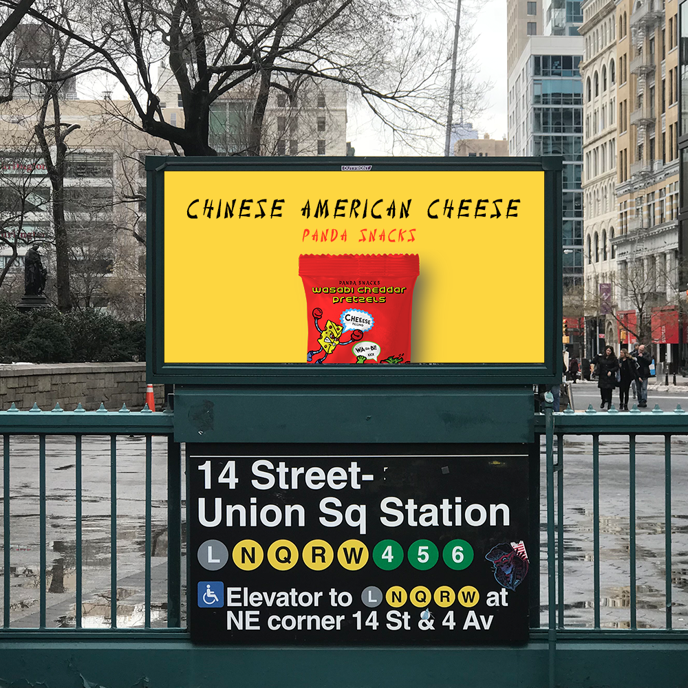 chinese american cheese.png