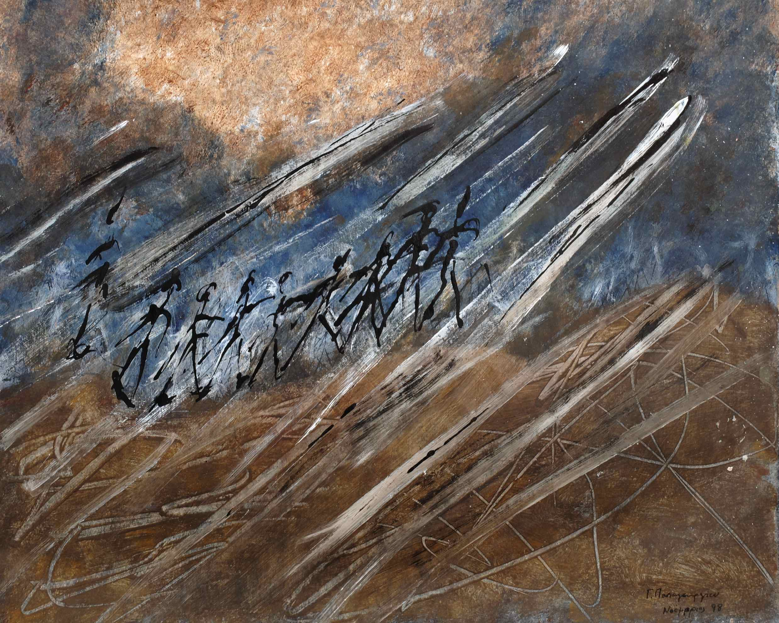sans titre; mixed media on paper; 49x60; 1998