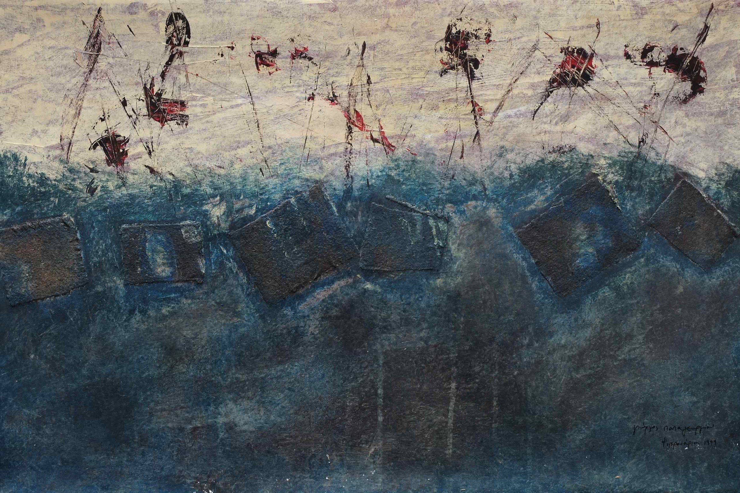 untitled; mixed media on paper; 41x62; 1999