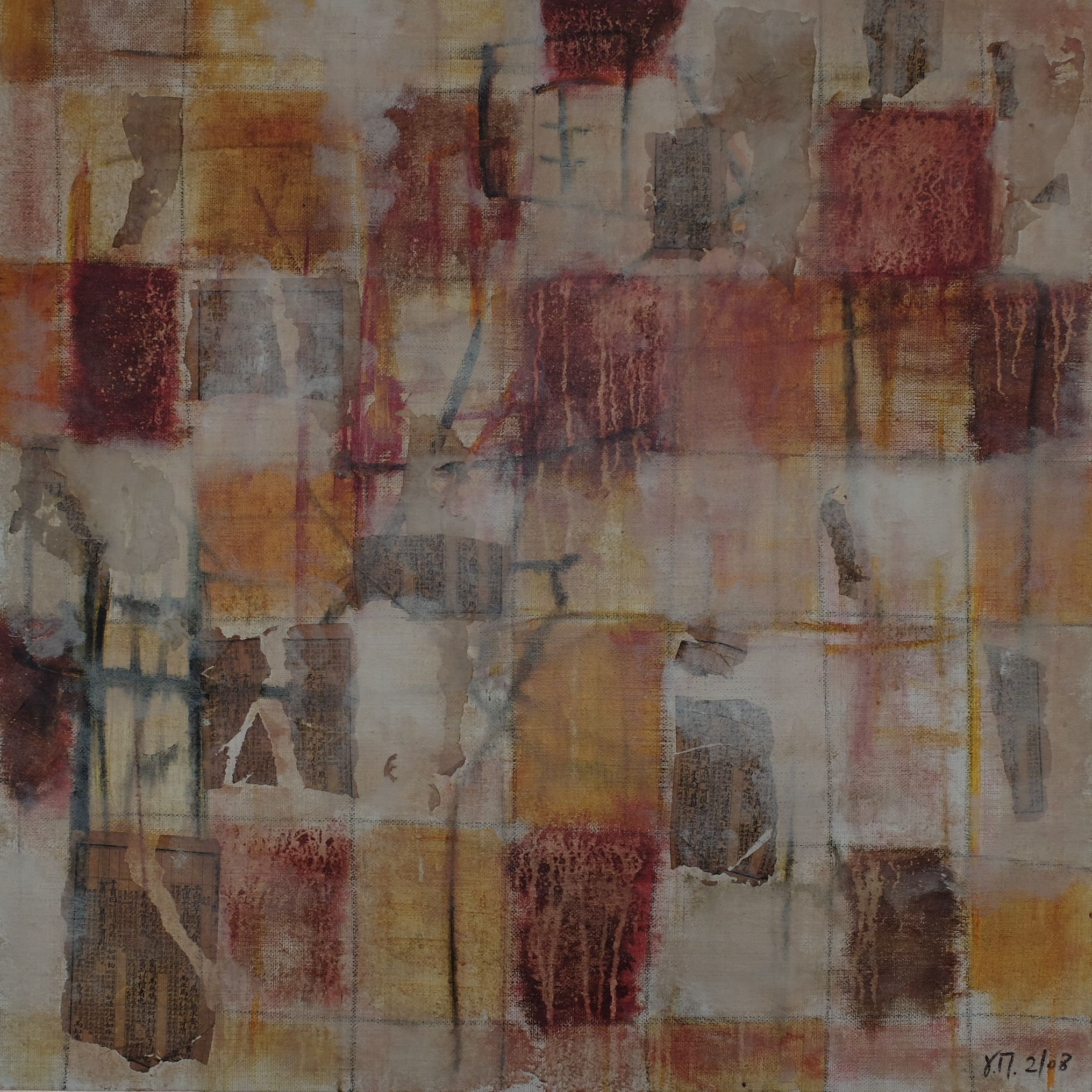 sans titre; mixed media on canvas; 90x90; 2008