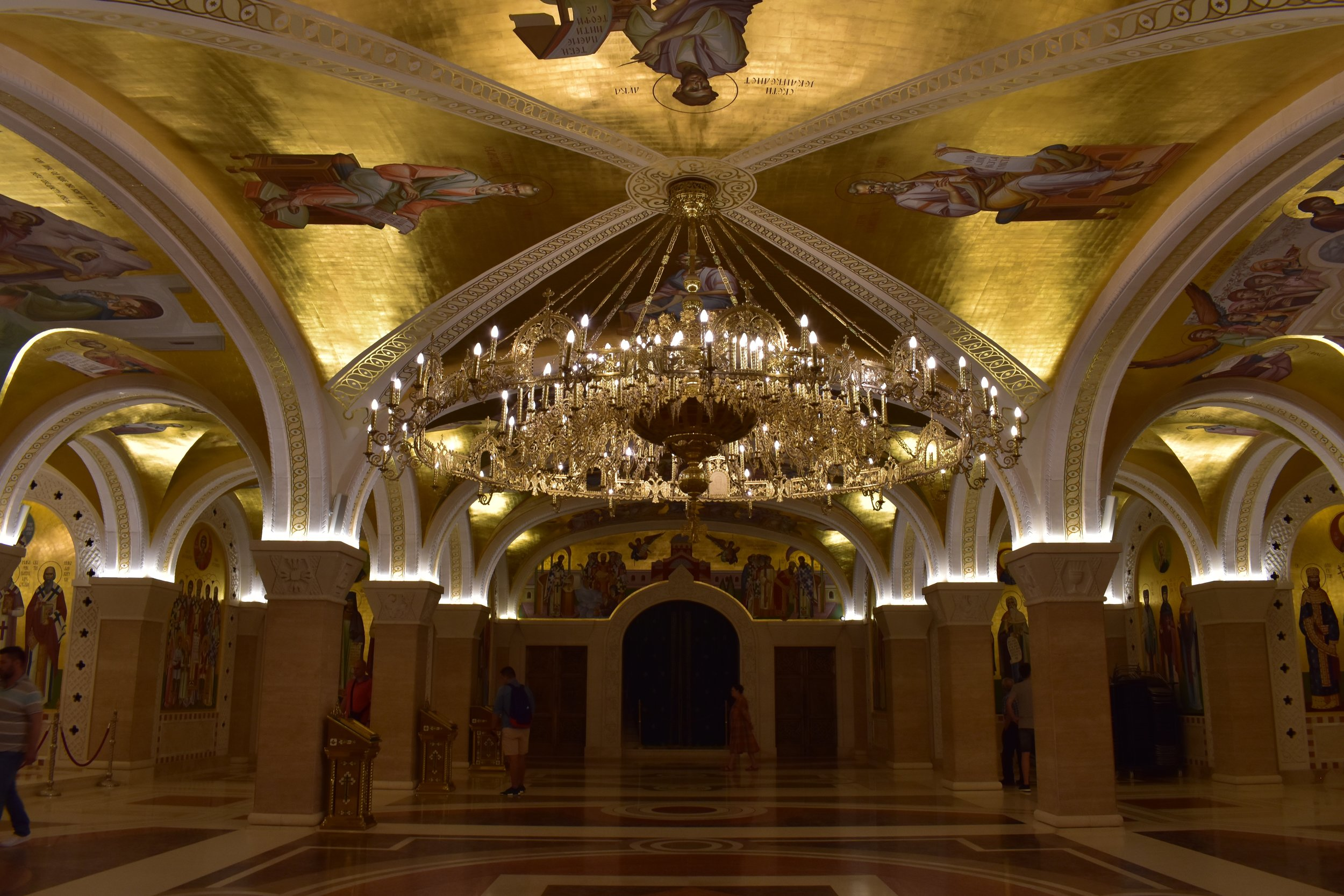 Basement of the Church of Saint Sava