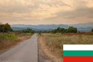 Bulgaria Project - Learn more about this Sustainable Development Project…