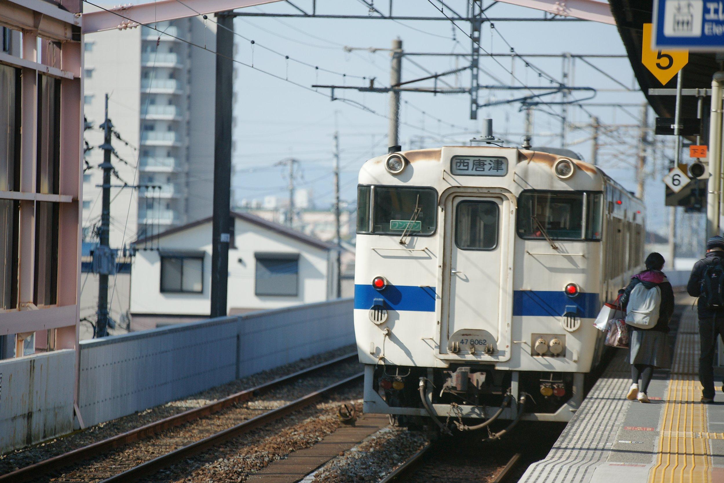 train in seoul