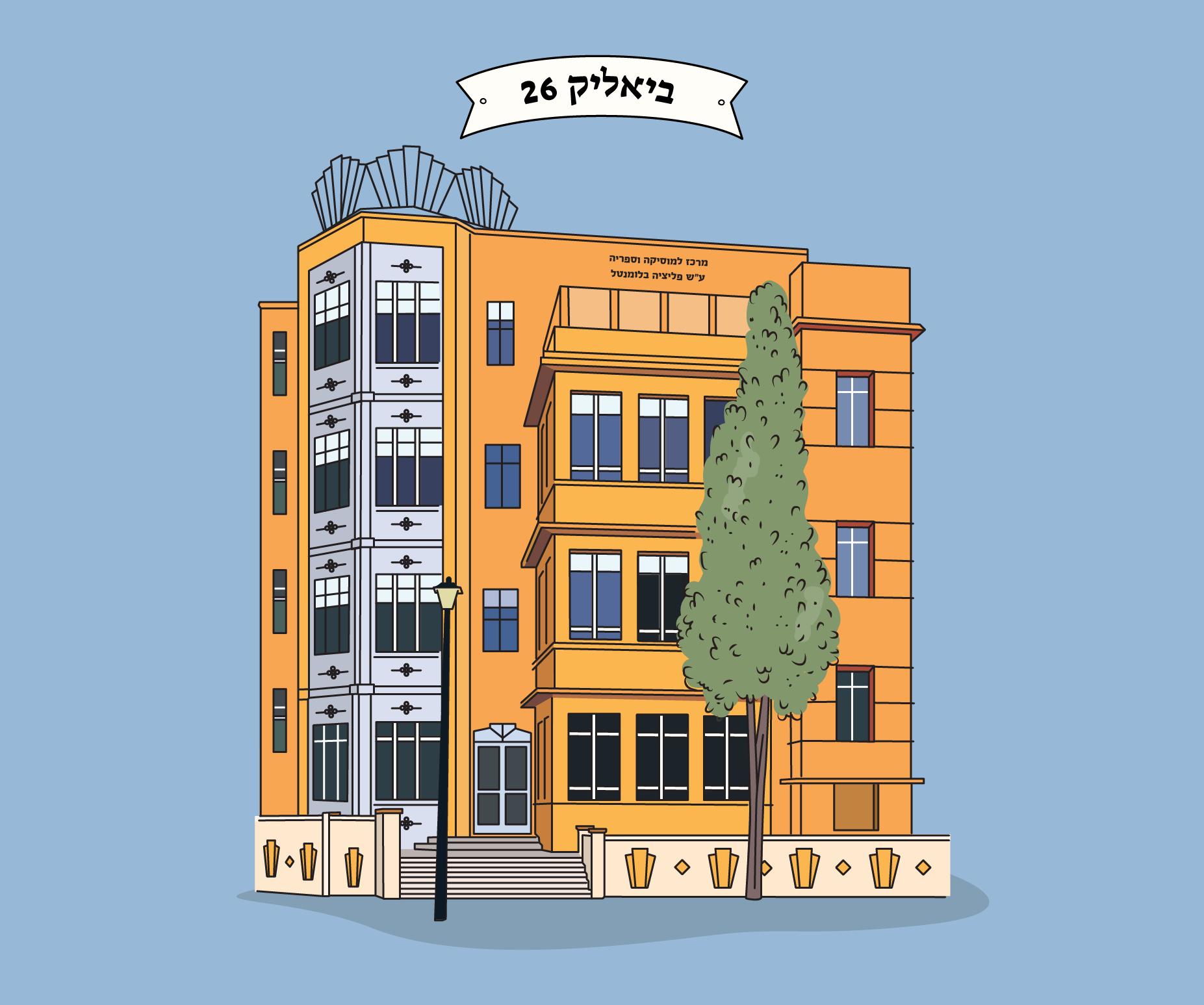 Illustration-03.png