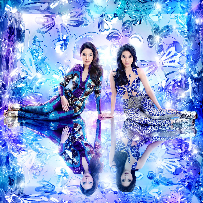 Duo Maia
