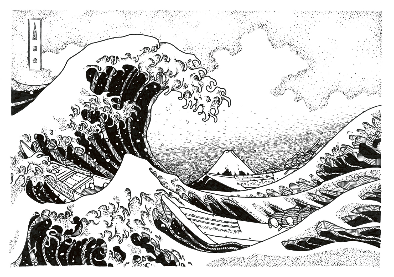 the great wave web xl.jpg