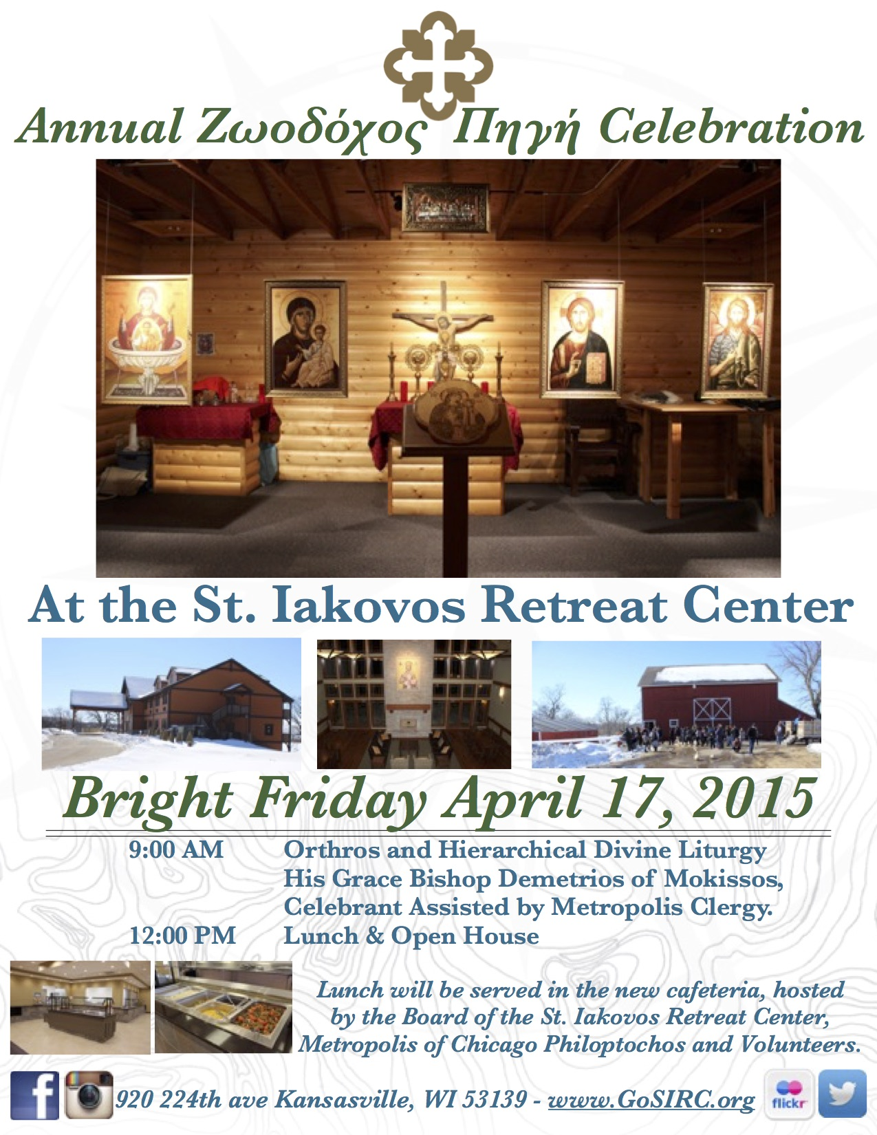 2015 SIRC Feast Day Celebration