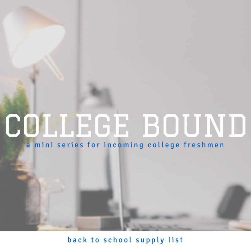 college bound _ supplylist.png