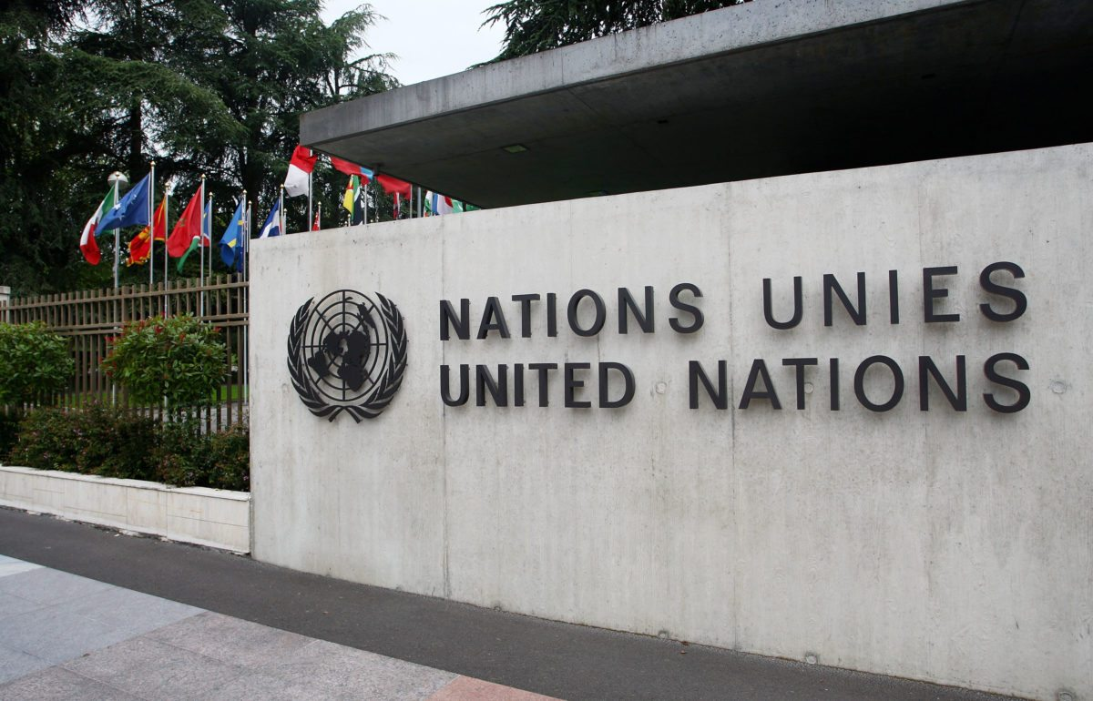 The United Nations (Photo by Johannes Simon/Getty Images)