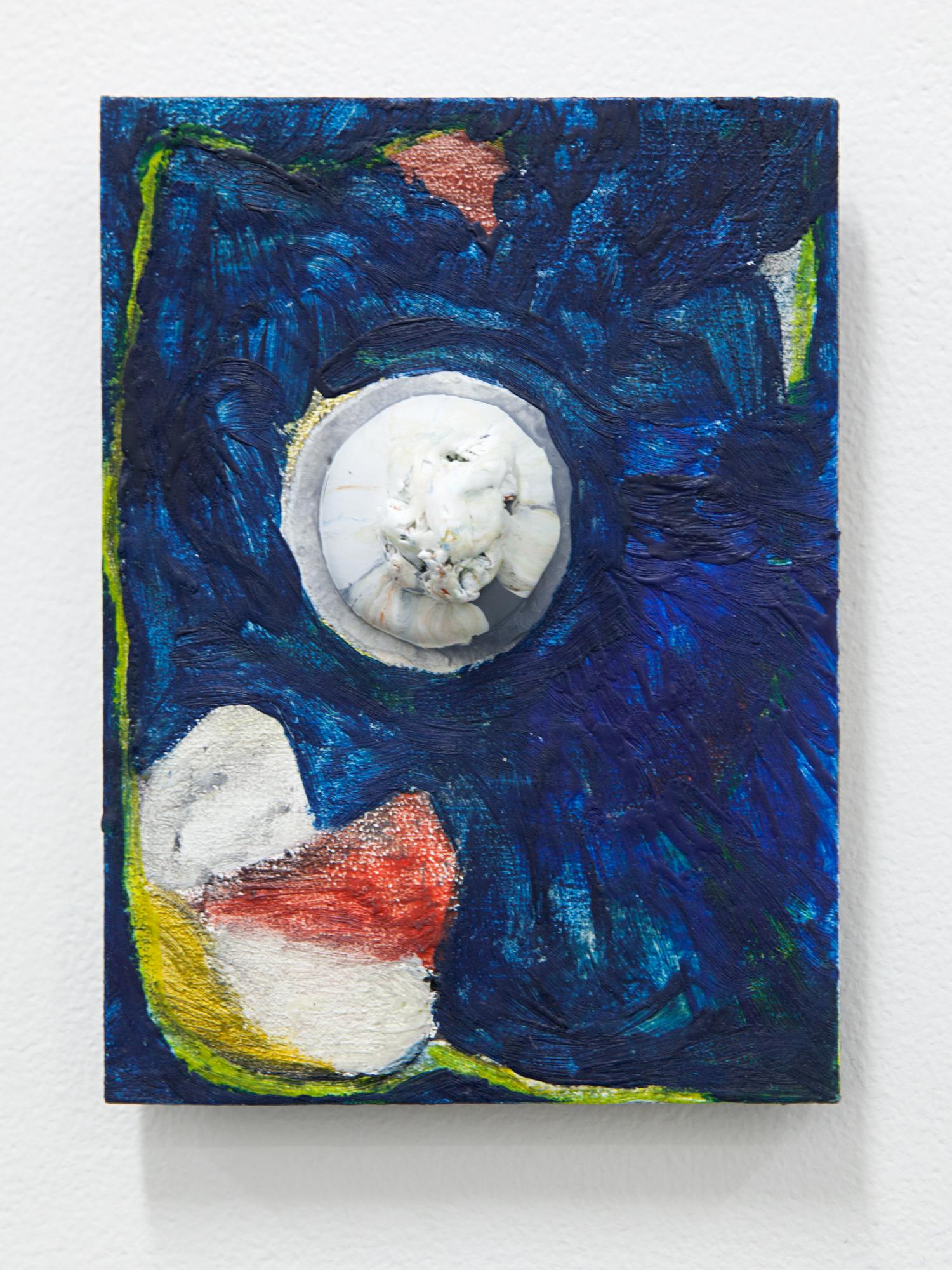 Hot surface edit (Alexander Calder)