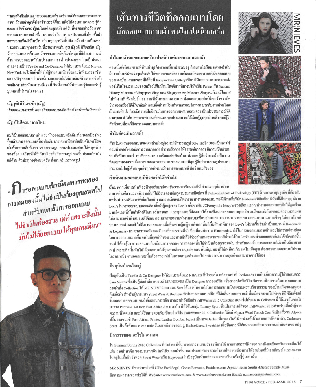 Nutthawut Siridejcha Interview, Thai Voice Magazine  ,   February - March 2015