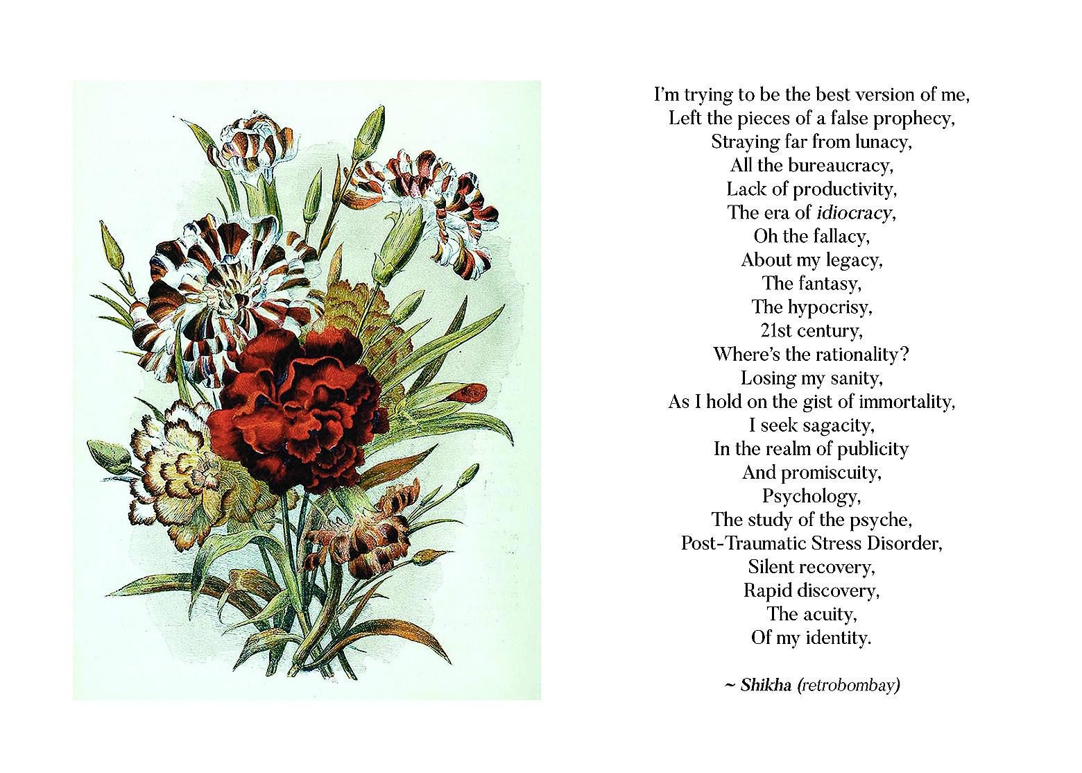 poem1.jpg