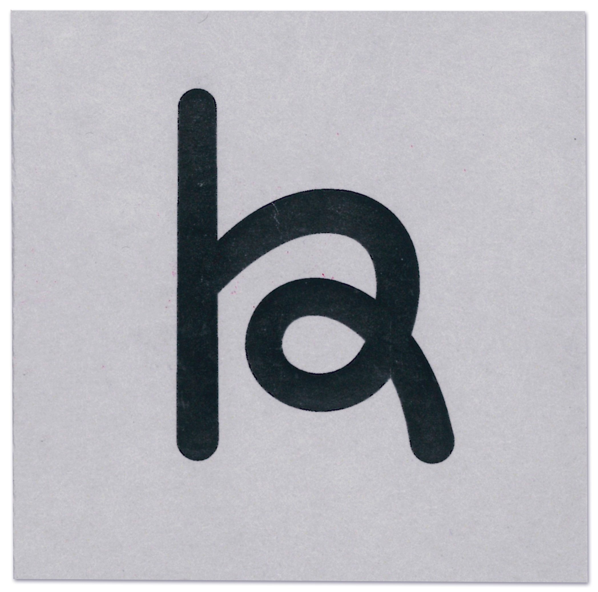 Squiggly lowercase letter k