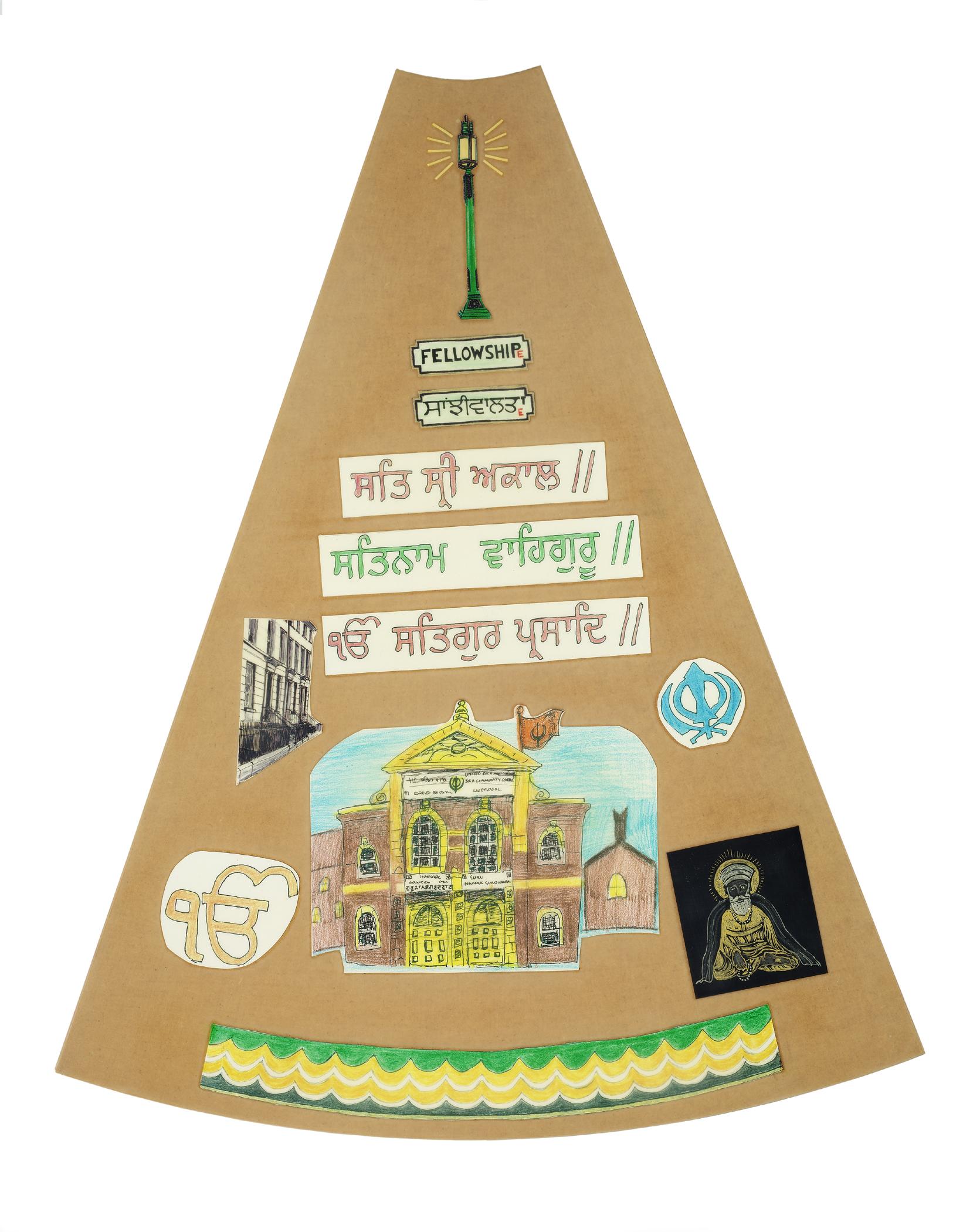 Sikhism_004.jpg