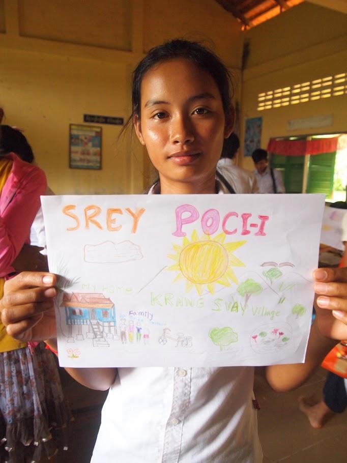 Srey Poch's introduction artwork