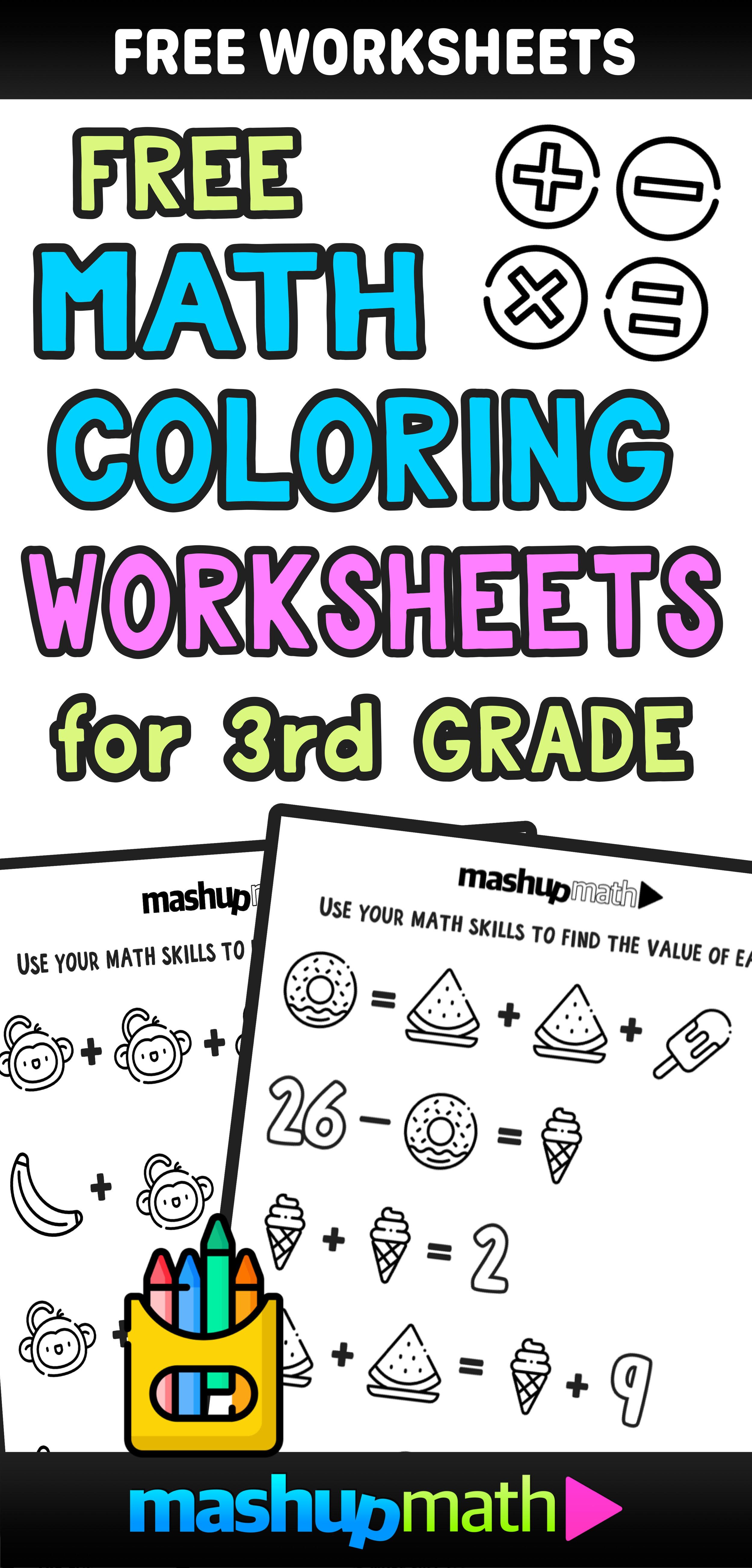 Free Math Coloring Worksheets For 3rd And 4th Grade Mashup Math