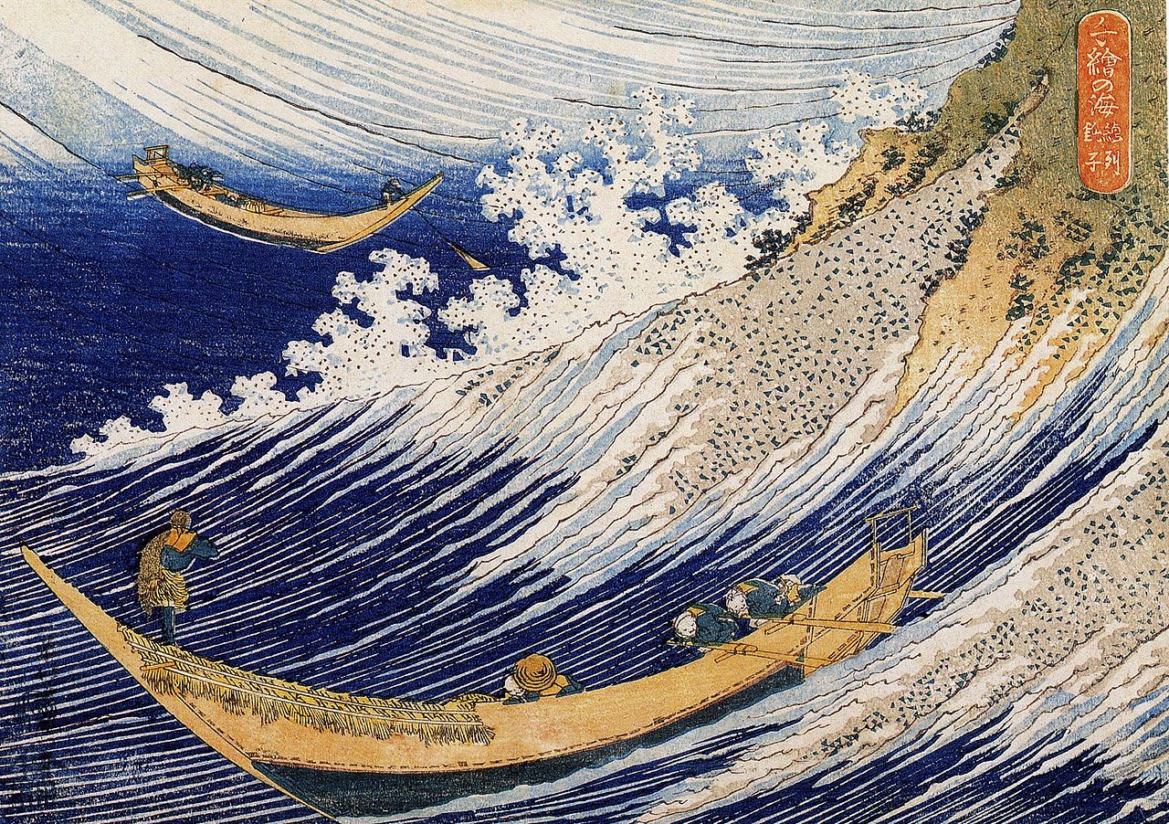 Chōshi in Shimosha, from One Thousand Images of the Sea
