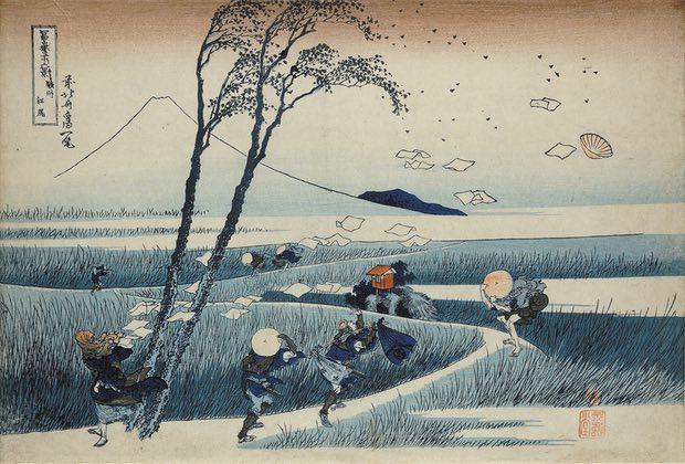 Ejiri in Suruga Province, from the series Thirty-six Views of Mount Fuji