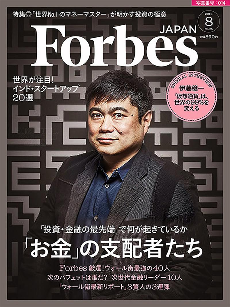 KOTOWSKI-FORBES-01-JAPAN-EDITORIAL-PHOTOGRAPHER.JPG