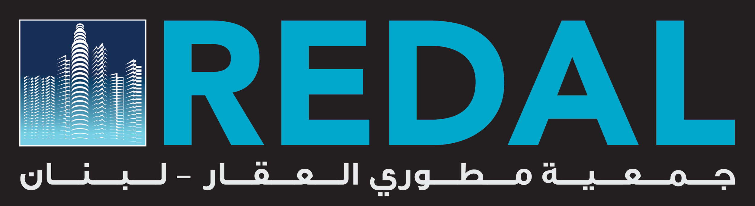 Click on image to download REDAL's logo in illustrator format